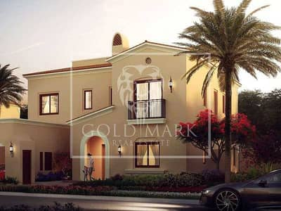 فیلا 4 غرف نوم للبيع في دبي لاند، دبي - Big Plot size|04bedroom plus Maid| Single row