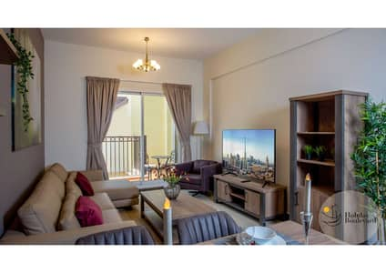 2 Bedroom Flat for Rent in Jumeirah Village Circle (JVC), Dubai - Living with view
