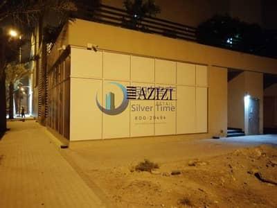 محل تجاري  للبيع في الفرجان، دبي - Spacious Shop   Ground   Ready Soon   Azizi Riviera