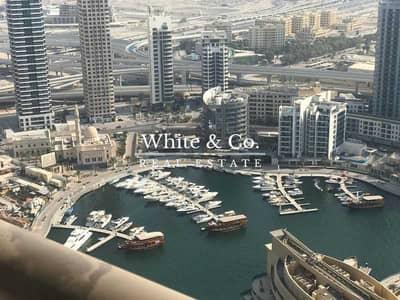 شقة 2 غرفة نوم للبيع في جميرا بيتش ريزيدنس، دبي - High Floor | Amazing JBR location | Best priced