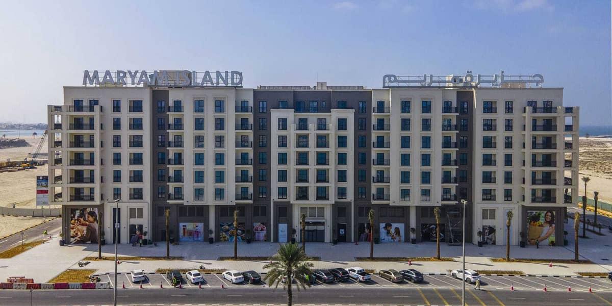 للبيع شقة غرفة وصالة في جزيرة مريم بسعر مغري