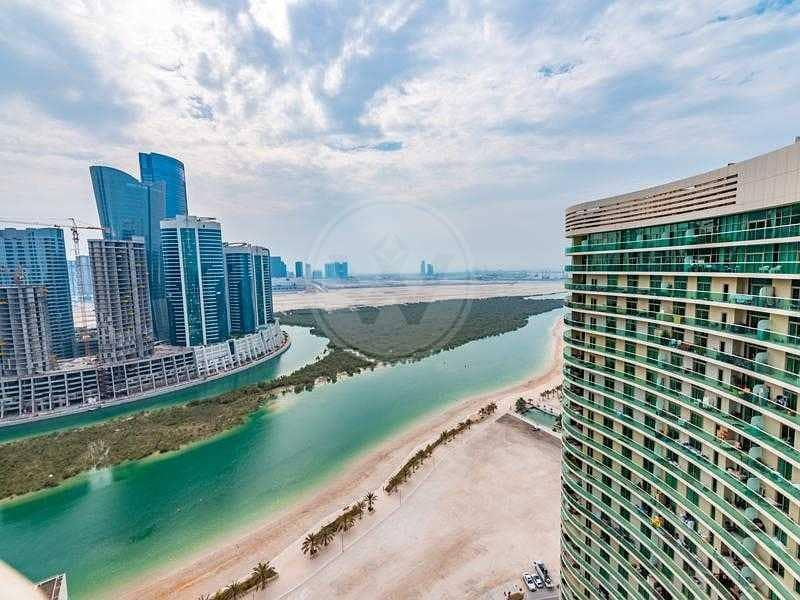 شقة في بيتش تاور B أبراج الشاطئ شمس أبوظبي جزيرة الريم 1 غرف 930000 درهم - 5346692