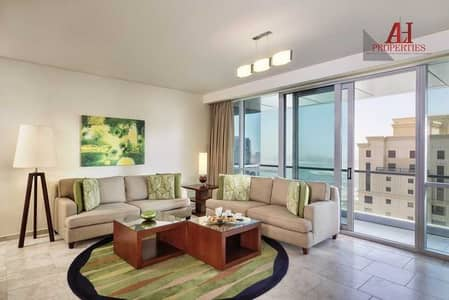 3 Bedroom Hotel Apartment for Rent in Jumeirah Beach Residence (JBR), Dubai - Exclusive Price | Fully Serviced and Furnished