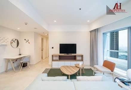 شقة فندقية 2 غرفة نوم للايجار في شارع الشيخ زايد، دبي - شقة فندقية في أجنحة ستايبريدج شارع الشيخ زايد 2 غرف 140000 درهم - 5332144