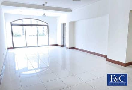 فلیٹ 2 غرفة نوم للبيع في نخلة جميرا، دبي - 2BR+Maid's | Large Unit | Spacious Balcony