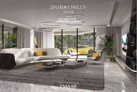 6 Bedroom Villa for Sale in Dubai Hills Estate, Dubai - Limited Design Lamborghini Mansion  5 Payment Plan
