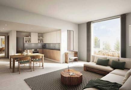 تاون هاوس 2 غرفة نوم للبيع في الغدیر، أبوظبي - تاون هاوس في الغدير المرحلة الثانية الغدیر 2 غرف 1066800 درهم - 5353301