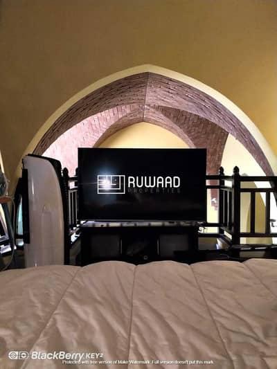 فیلا 1 غرفة نوم للبيع في منتجع ذا كوف روتانا، رأس الخيمة - Furnished 1BHK for Sale in  Cove Rotana