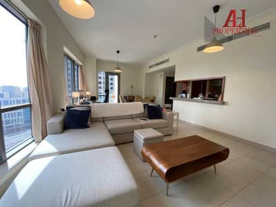 1 Bedroom Flat for Sale in Downtown Dubai, Dubai - PARK & CANAL VIEW   RENTED   DEMAND LAYOUT