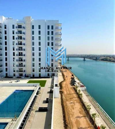 2 Bedroom Apartment for Rent in Yas Island, Abu Dhabi - BOOK NOW | Flexible Payments | Great View