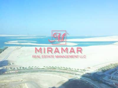 شقة 2 غرفة نوم للبيع في جزيرة الريم، أبوظبي - HOT DEAL! SEA VIEW   HIGH FLOOR   LARGE APARTMENT