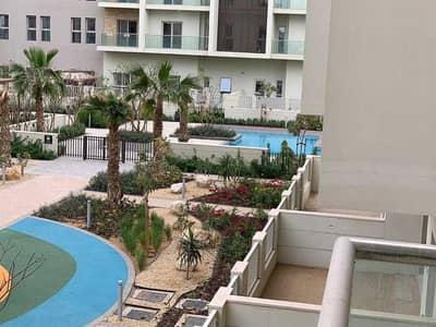 American University  & Sharjah University Students Offer  1-Bhk Luxury