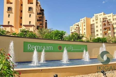 فلیٹ 1 غرفة نوم للبيع في رمرام، دبي - Brand New Apartment / Hand Over Soon / Great Location