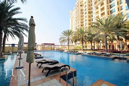 شقة 2 غرفة نوم للايجار في نخلة جميرا، دبي - Maids Room   Avail. September   High Floor