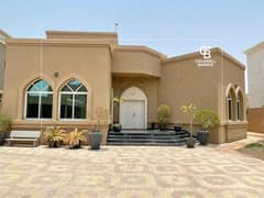 Ground floor 3 Bedroom with Maids in Al Barsha South