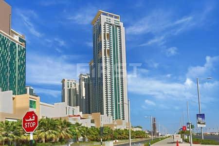 فلیٹ 1 غرفة نوم للايجار في جزيرة الريم، أبوظبي - Hot Offer | 2 Payments | Comfy Apartment