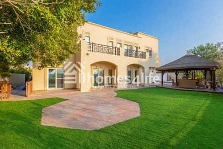 6 Bedroom Villa for Sale in Arabian Ranches, Dubai - Exclusive & Ready 6BR Villa l Vastu Complied