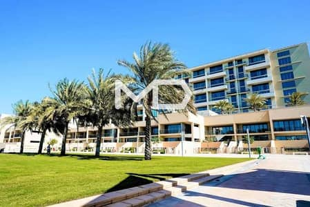 2 Bedroom Flat for Sale in Al Raha Beach, Abu Dhabi - Available to move in | Community View | Extended Terrace