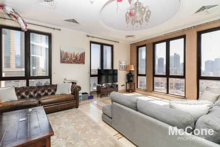 4 Bedroom Apartment for Sale in Old Town, Dubai - One of a Kind Penthouse   Upgraded Unique Home