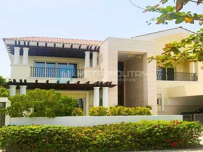 4 Bedroom Villa for Sale in Mohammed Bin Rashid City, Dubai - Elegantly Furnished  Mediterranean Style Huge Plot