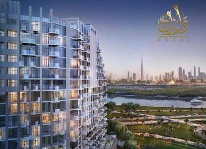 1 Bedroom Flat for Sale in Al Jaddaf, Dubai - Apartment for sale in Creek Views overlooking Burj Khalifa and Dubai Creek with guaranteed return