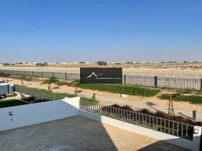 3 Bedroom Villa for Sale in Dubai Hills Estate, Dubai - Exclusive Cheapest 3BR Brand New near Camel facing