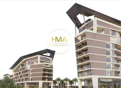 شقة 1 غرفة نوم للبيع في مدينة مصدر، أبوظبي - للبيع شقة في المهرة ريزيدنس مدينة مصدر