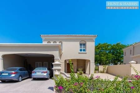 فیلا 4 غرف نوم للبيع في مارينا أم القيوين، أم القيوين - 4 Bedroom Villa with Maid's Room - Gated Community