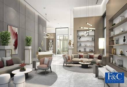 1 Bedroom Flat for Sale in Downtown Dubai, Dubai - Resale | Amazing Location | The Best Deal