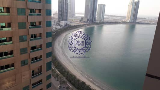 1 Bedroom Flat for Rent in Al Mamzar, Sharjah - Partial Sea View 1BR with Parking 1 month Free  30k