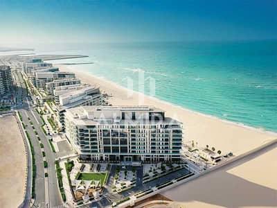 1 Bedroom Flat for Rent in Saadiyat Island, Abu Dhabi - Move-in ready! Spacious loft w/ full facilities