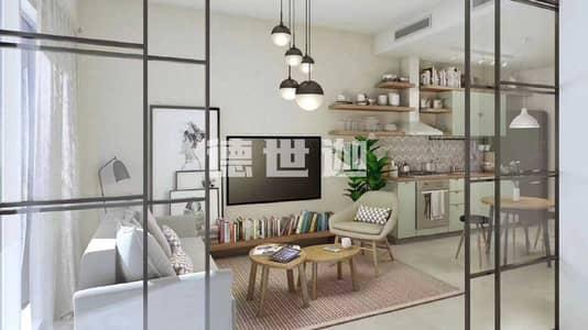 شقة 2 غرفة نوم للبيع في دبي هيلز استيت، دبي - Payment plan / Modern  luxury lifestyle  / Ready community