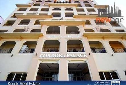 Studio for Sale in Dubai Silicon Oasis, Dubai - BEST INVESTMENT STUDIO FOR SALE IN SILICON OASIS