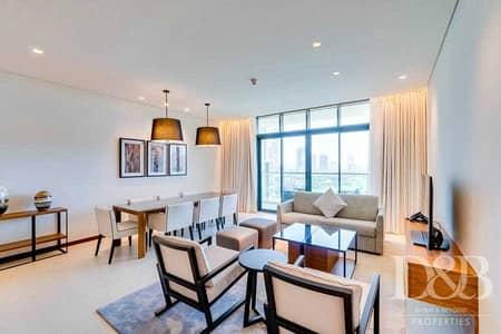 فلیٹ 2 غرفة نوم للايجار في التلال، دبي - RARE UNIT TYPE | FULLY SERVICED | FURNISHED