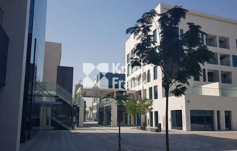 مکتب  للايجار في واحة دبي للسيليكون، دبي - Dubai Digital Park | DSO | Office to Lease