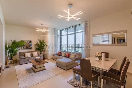 فلیٹ 3 غرف نوم للبيع في دبي هيلز استيت، دبي - Full Park View- Acacia - 3 Bed - Maid Room