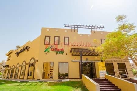 Best Value Deal! 1 Bedroom Apartment in Ghoroob