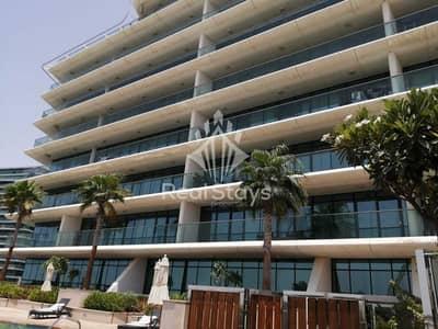 شقة 1 غرفة نوم للايجار في شاطئ الراحة، أبوظبي - شقة في الهديل شاطئ الراحة 1 غرف 85000 درهم - 5364678