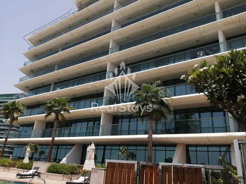 شقة في الهديل شاطئ الراحة 1 غرف 85000 درهم - 5364678