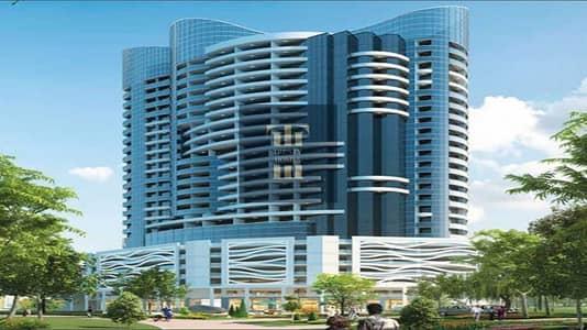 فلیٹ 1 غرفة نوم للبيع في مجمع دبي ريزيدنس، دبي - تملك حر / شقه مفروشه بالكامل / اقساط لمدة 5 سنوات /موقع متميز