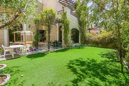 تاون هاوس 4 غرف نوم للبيع في مدن، دبي - Great Deal | Rented | Naseem | Single Row |