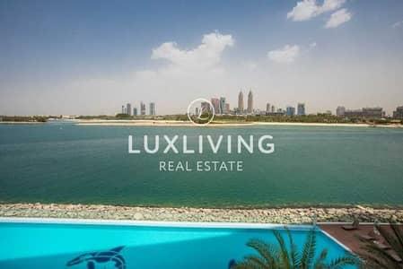 شقة 1 غرفة نوم للبيع في نخلة جميرا، دبي - Furnished | Vacant | Amazing View