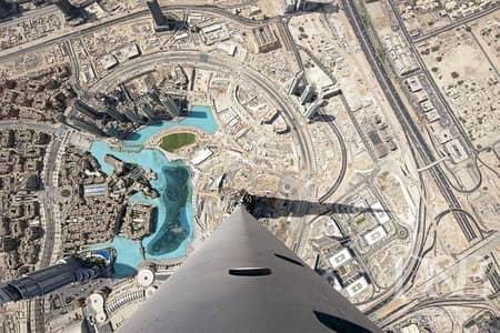 ارض سكنية  للبيع في وسط مدينة دبي، دبي - Exclusive to D&B Properties | Land for Sale