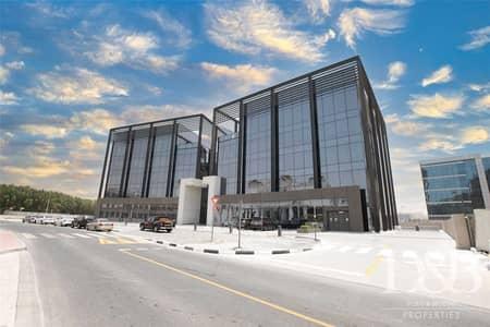 مبنی تجاري  للبيع في أرجان، دبي - Full Office Building and Retail