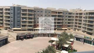 Hot Deal | Specious Apt. W/ Big Balcony. . .