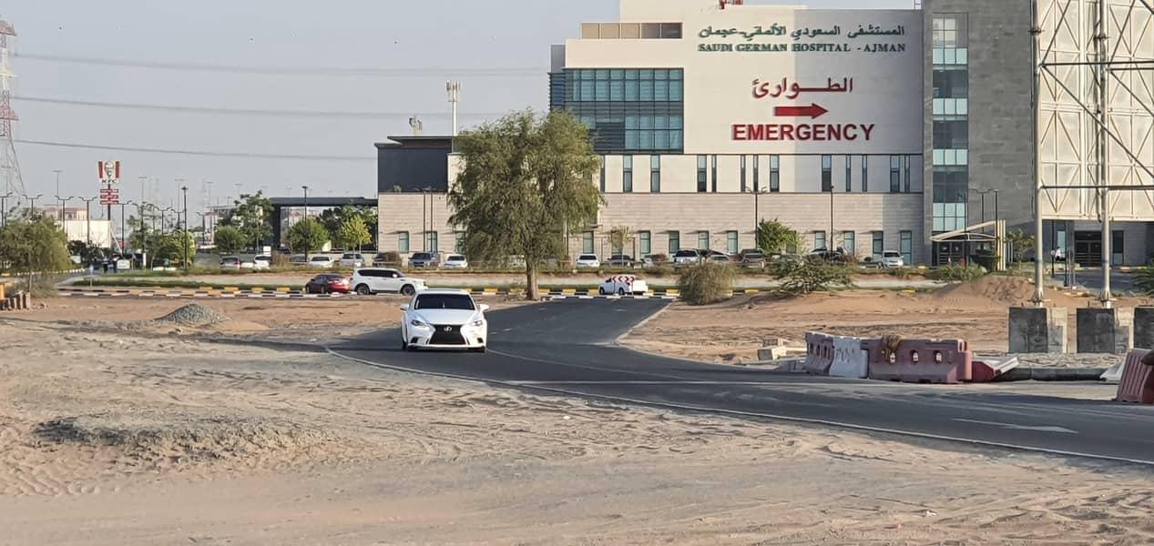 Commercial Plot near Saudi German Hospital    Best Investment Opportunity   Ajman