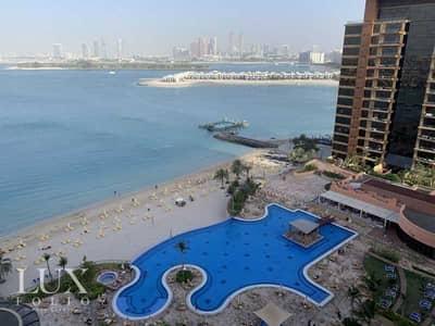 فلیٹ 2 غرفة نوم للبيع في نخلة جميرا، دبي - Atlantis Views   High Floor   Tenanted