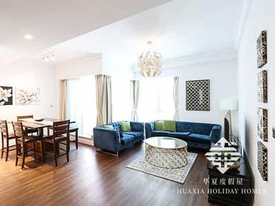 2 Bedroom Flat for Rent in Dubai Marina, Dubai - Living Room