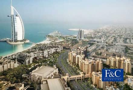 3 Bedroom Apartment for Sale in Umm Suqeim, Dubai - Biggest Size Resale | Unique 3 Bedroom | Rahaal