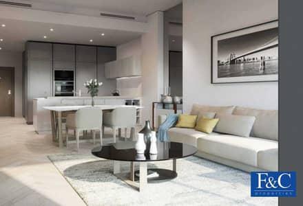 1 Bedroom Flat for Sale in Mohammed Bin Rashid City, Dubai - Good Investment | 1 BR Apt | Wilton Park Res.